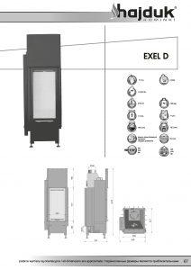 EXEL D