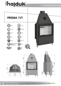 Prisma 1VT