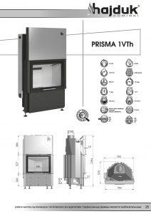 Prisma 1VMh