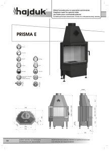 Prisma Kh